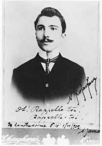 青年卡赞扎基斯。
