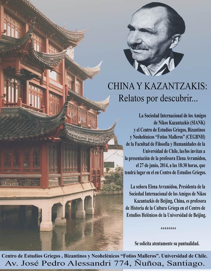 6月27日爱莲娜副教授访问智利大学并发表演讲。图为讲座海报。