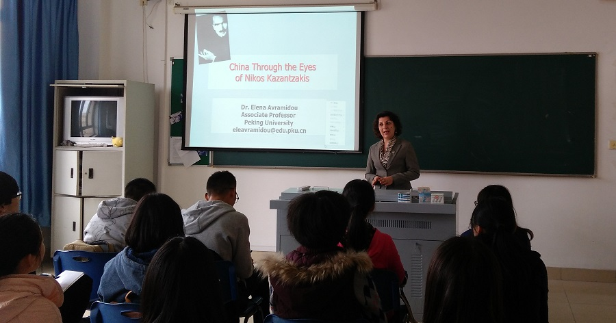 """爱莲娜教授为希腊语学生介绍""""尼科斯·卡赞扎基斯眼中的中国"""""""