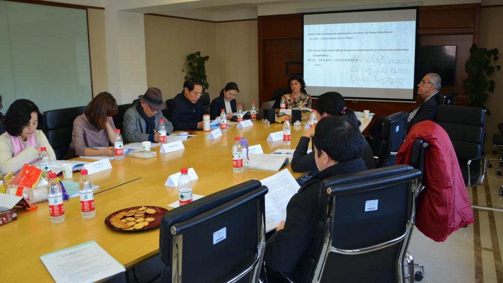 中国作家周大新发表演讲